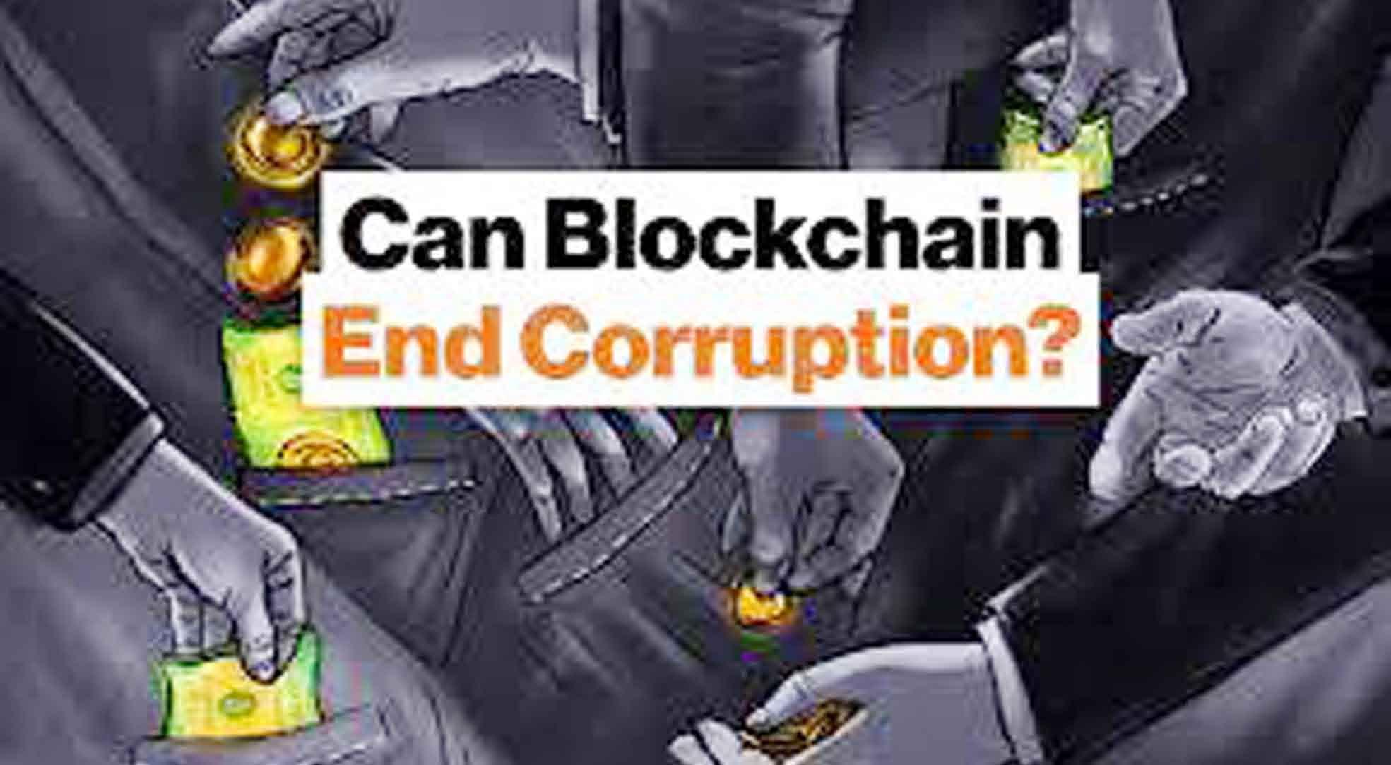 Дэлхийн улсууд авлигын эсрэг блокчейн ашиглаад эхэллээ, гэтэл бид хууль ч үгүй сууж байна