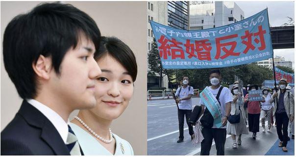 Токиод Мако гүнжийн хуримыг эсэргүүцэн ЖАГСАЖ БАЙНА