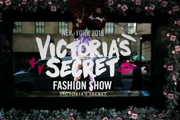 WSJ5 Victoria's Secret-ийн 55 хувийг 1,1 тэрбум доллараар зарна