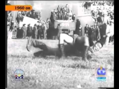 1960 оны Улсын баяр наадмын баримтат бичлэг архив