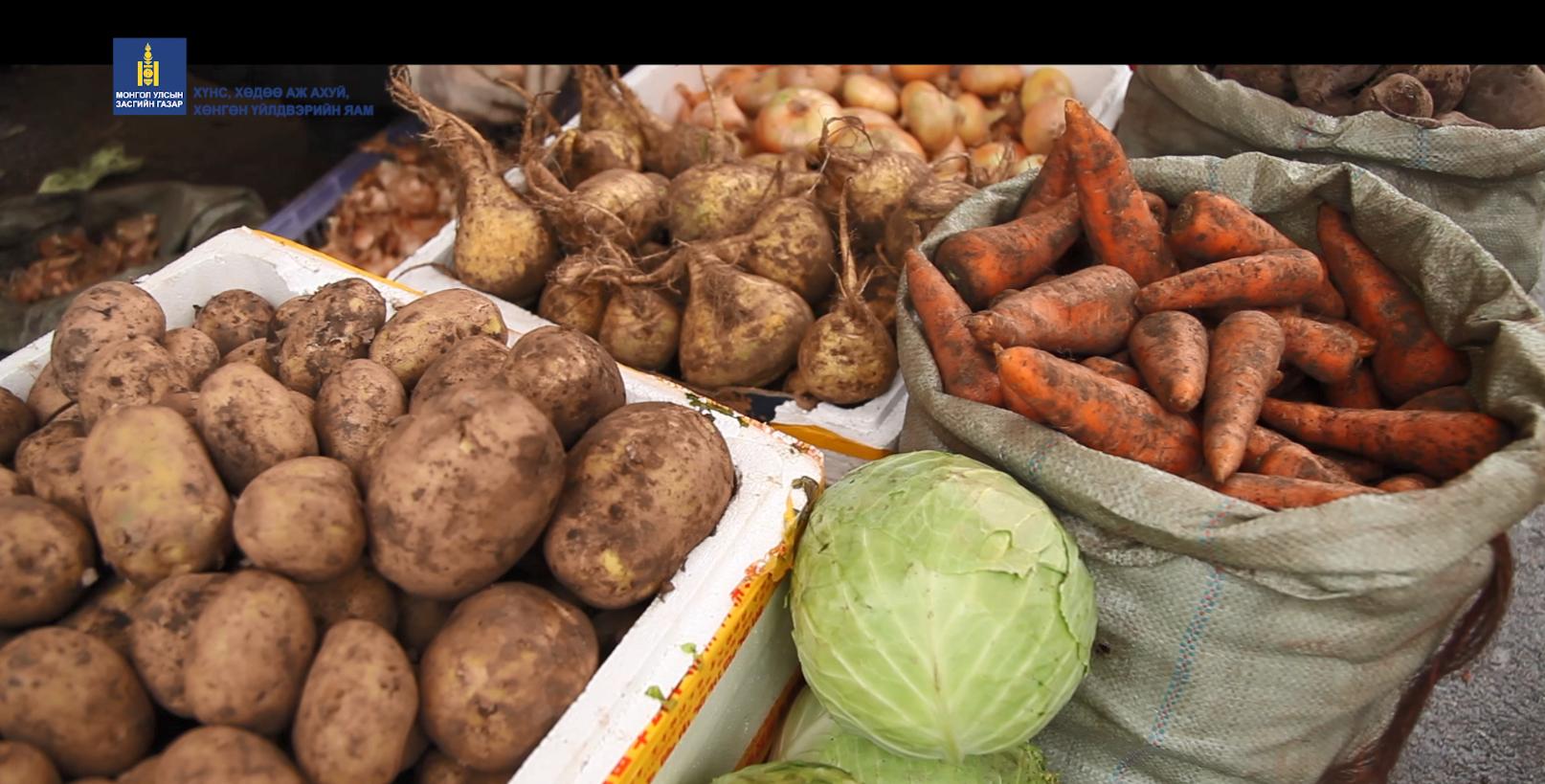 Эх орныхоо хөрсөнд ургуулсан, органик төмс, хүнсний ногоо, жимс жимсгэнийг хэрэглэгчдийн гарт шууд хүргэж байна