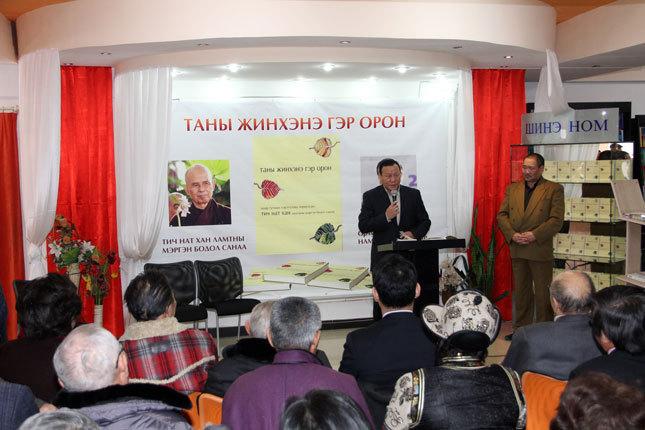 Чингисийн талбайд номын баяр болж байна