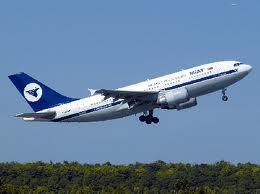Ерөнхийлөгчид нэр дэвшигчийн онгоц осолдов