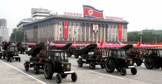 Хойд Солонгосыг