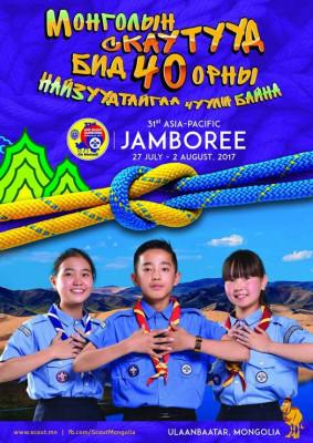 Дэлхийн 40 орны скаутууд Монголд чуулна