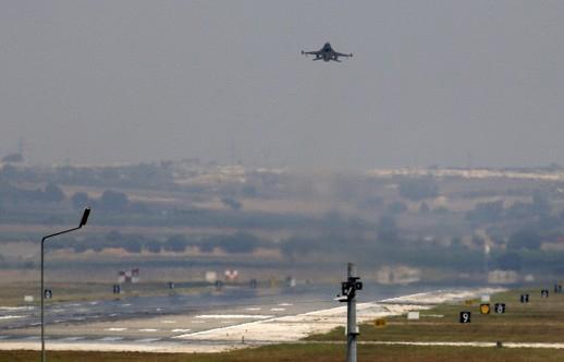 Турк улс Ирак, Сирийн нутагт агаарын цохилт хийжээ