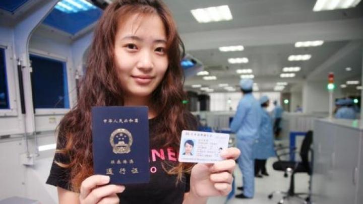 """Хятад улс """"Хонконг, Макао, Тайваний иргэдэд оршин суух зөвшөөрөл олгох дүрэм""""-ийг хэрэгжүүлнэ"""