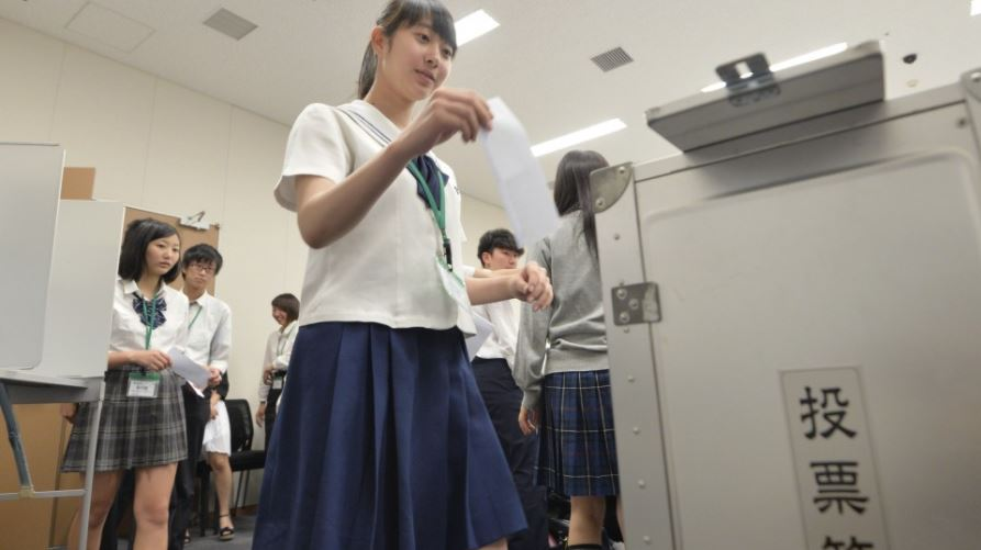 Япон Улс насанд хүрэгчдийн насыг 18 болгон бууруулна