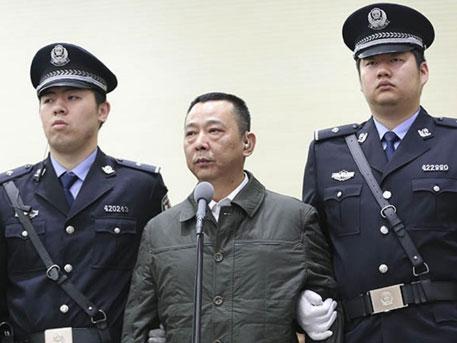 Хятадад тэрбумтан Лю Ханийг цаазаллаа