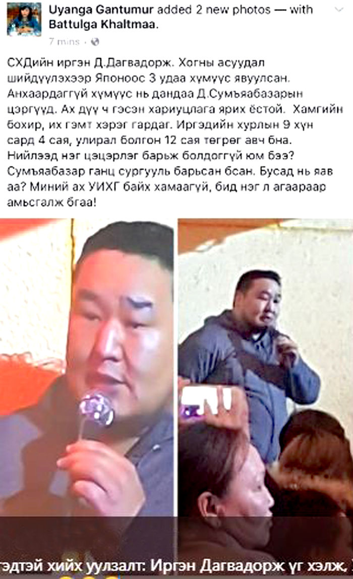 "Монгол ялна ""Би ялна""-уудаар жижигрэв"