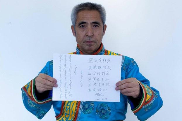 Хятадууд Өвөрмонгол малчны иргэний үнэмлэхийг хураажээ