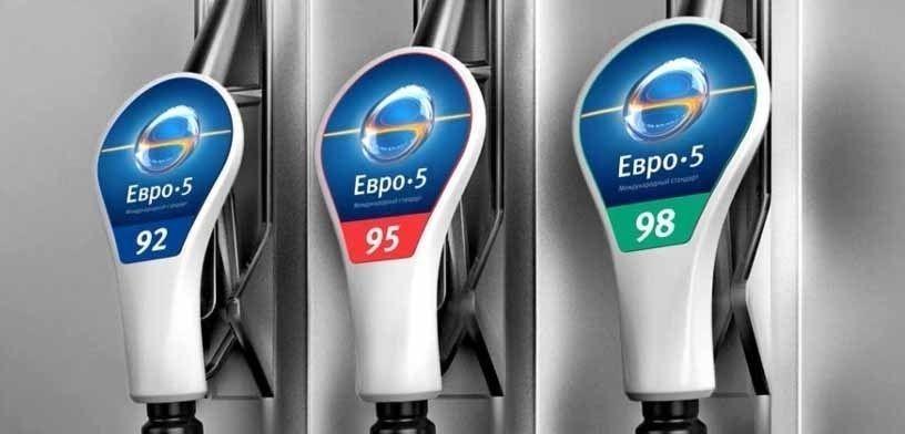 ОХУ-д АИ-92 бензин 1934 төгрөг, АИ-95 2006 төгрөгийн үнэтэй байна