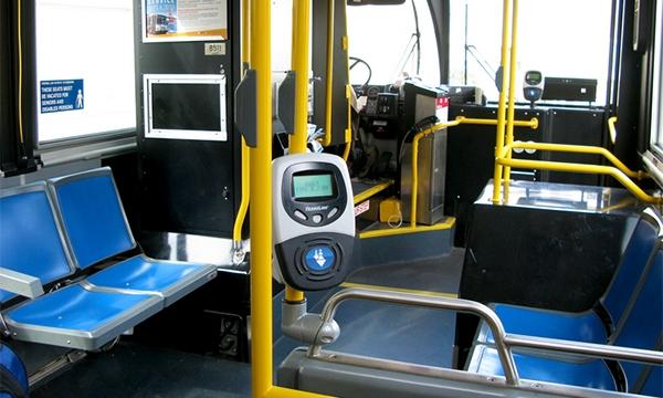Автобусанд мөнгө төлөхөө болино