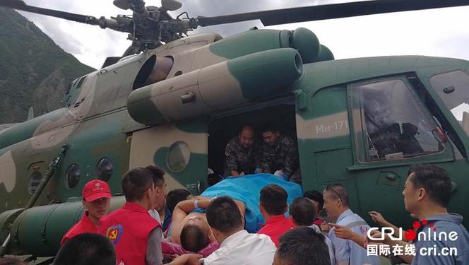 Газар хөдөлсний улмаас 32 хүн бэртжээ