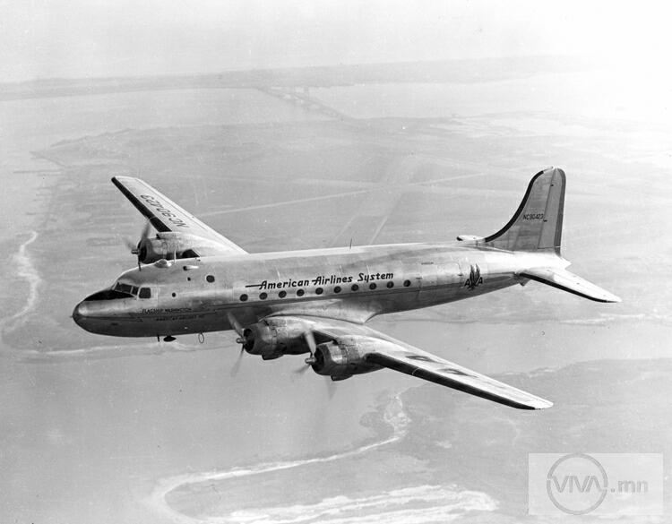 914-р нислэгийн нууц