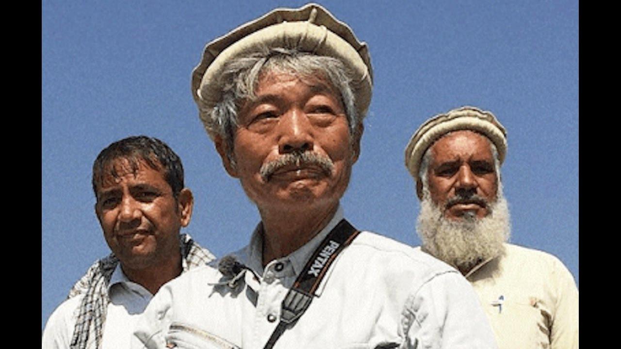 Афганистанд Японы нэртэй эмч халдлагад өртөж, амиа алджээ