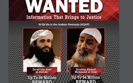 """""""Аль-Каида"""" бүлэглэлийн хоёр толгойлогчийн талаарх мэдээлэлд шан амлажээ"""
