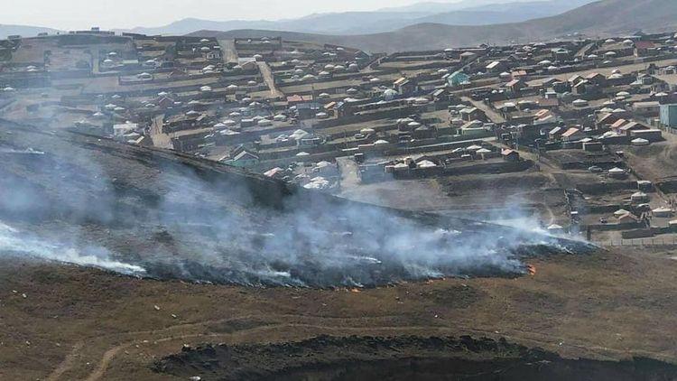 Богинын аманд гарсан түймрийг бүрэн унтраахаар ажиллаж байна