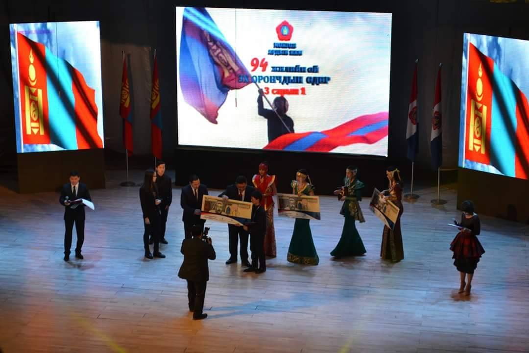 """""""Монголын түүх"""" олимпмадын ялагчдад шагналыг нь гардууллаа"""