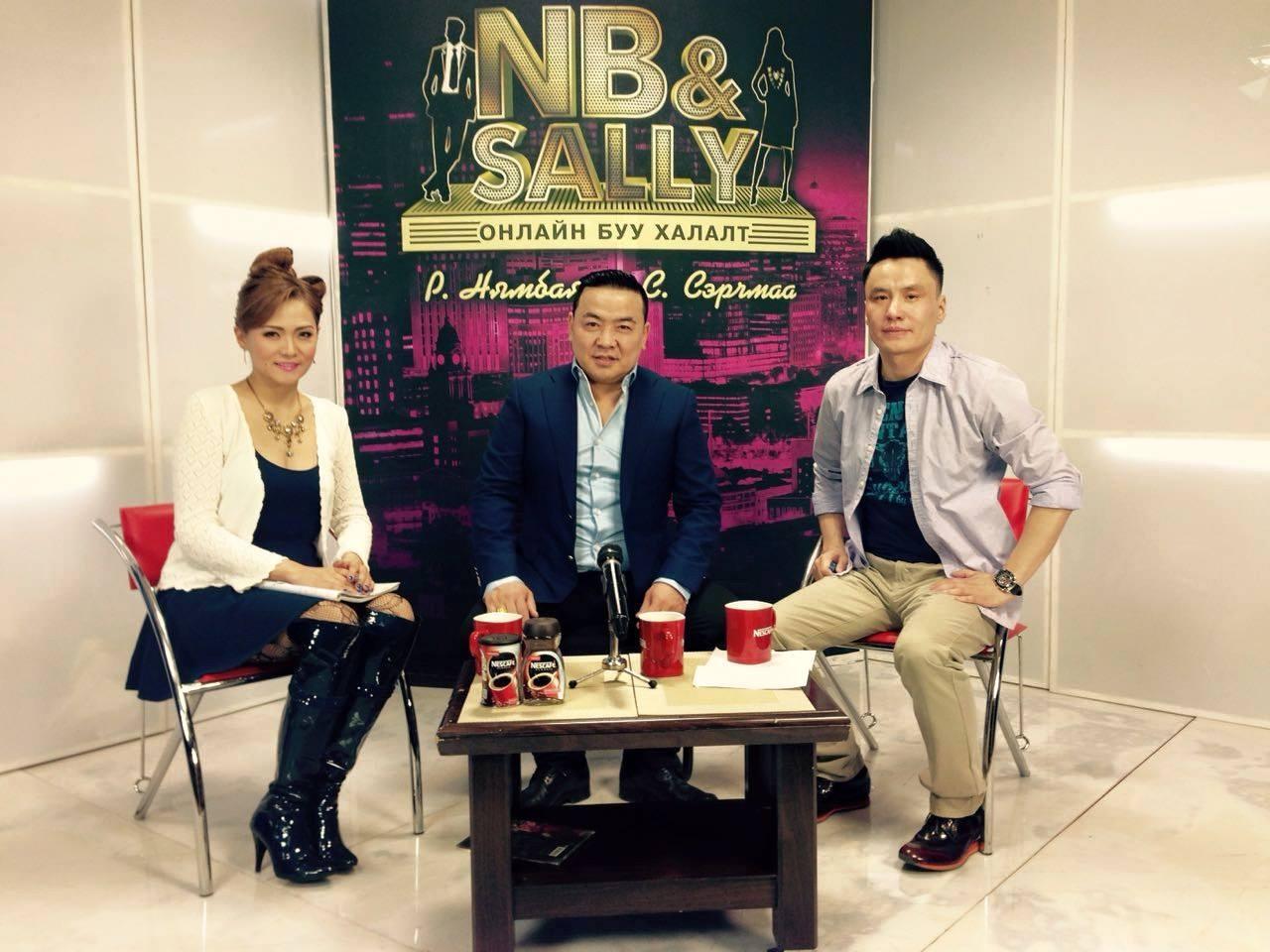 NB & SALLY нэвтрүүлэгт жүжигчин Аглуу оролцлоо