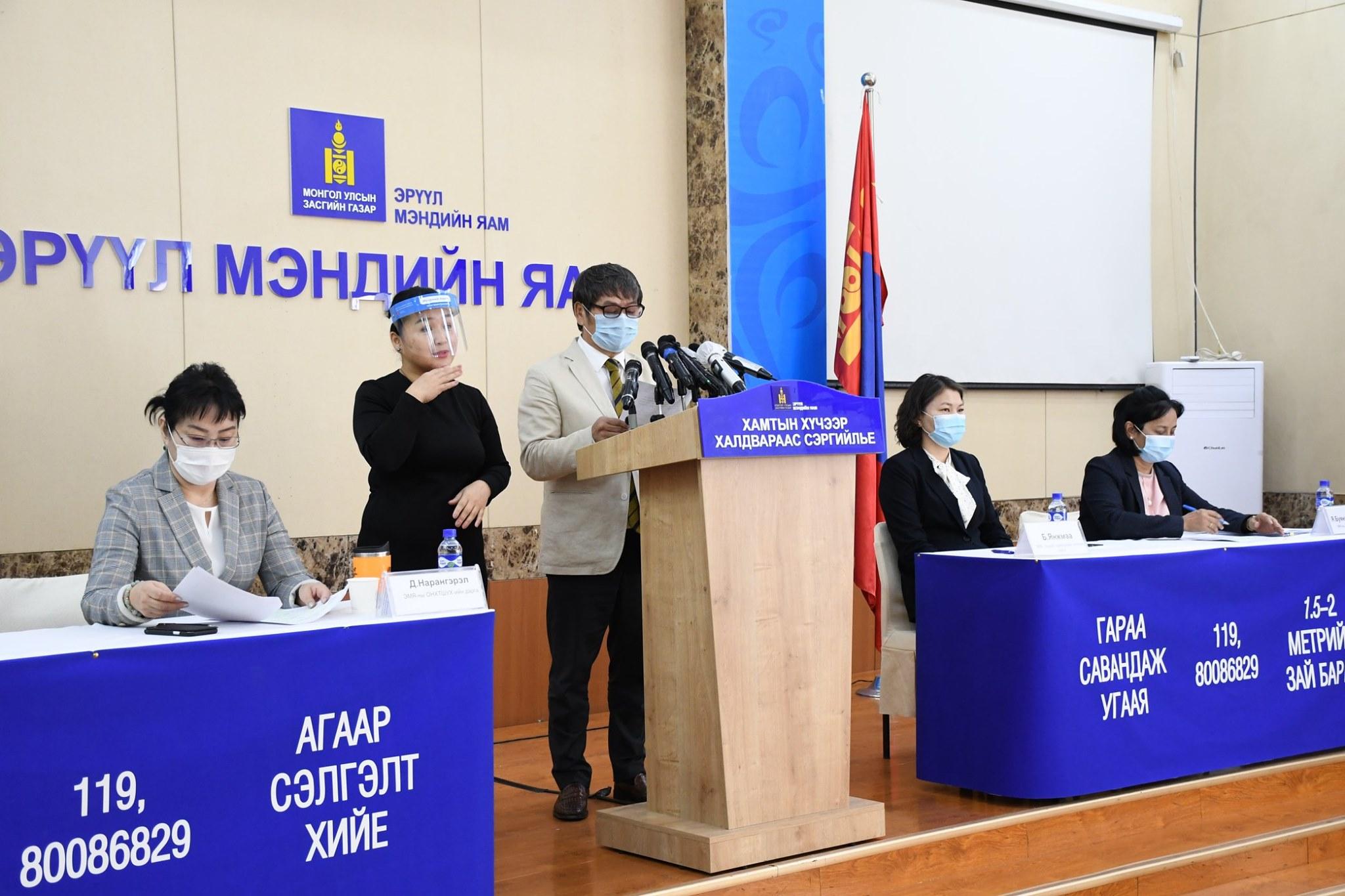 ХӨСҮТ, Дархан-Уул аймгийн лаборторид хийсэн 328 шинжилгээний хариу