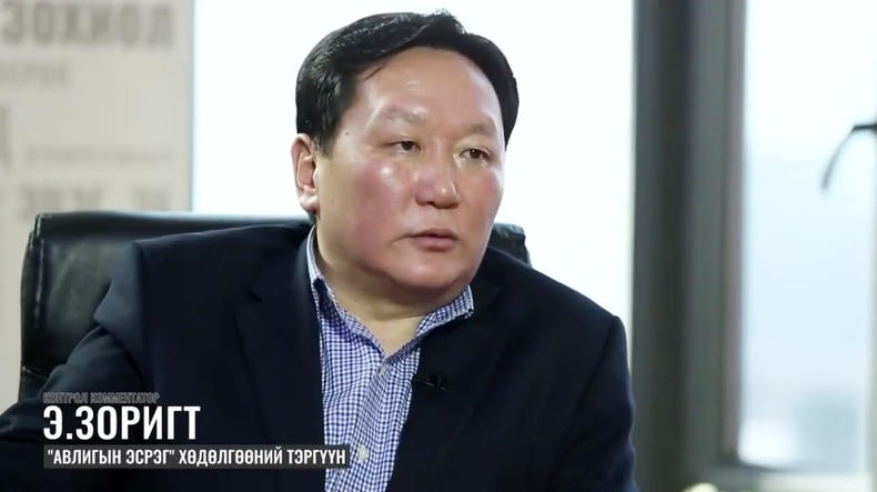 Монгол улсыг ОУ-ын шүүхэд ялагдуул гэж ерөнхий сайд Ч.Сайханбилэг шахаж байсан!