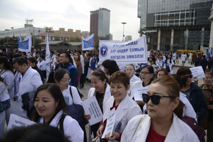 Эмч нар 23-ны өдрийн 12.30 цагт улс орон даяар нэгэн зэрэг АЖИЛ ХАЯНА