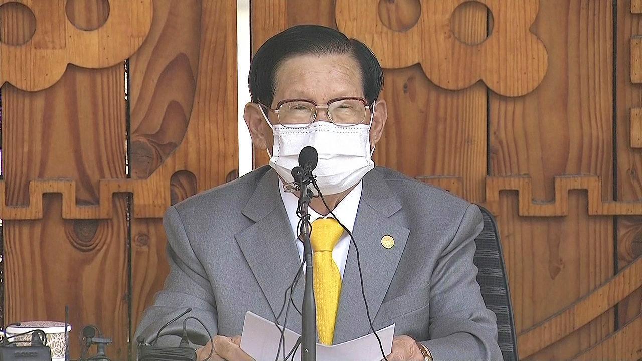 Өмнөд Солонгост коронавирусийн халдвар тараасан сүмийн тэргүүнийг баривчилжээ