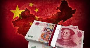 Хятадын эдийн засаг ба нааштай төлөв