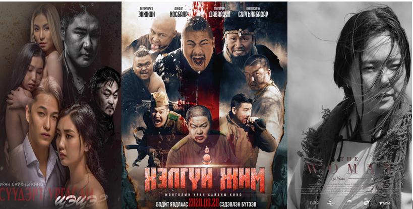 Монголын кино урлагийн хөгжүүлэх ганц арга нь Монгол киногоо үзэх явдал
