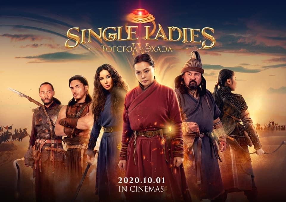 10 дугаар сард нээлтээ хийх Монгол кинонууд
