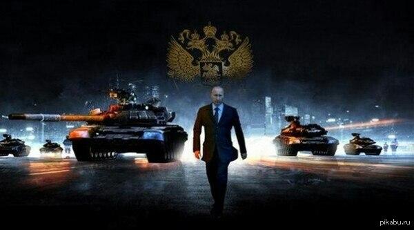 Оросын зэвсэгт хүчний ур чадвар дэлхийд гайхагдаж байна