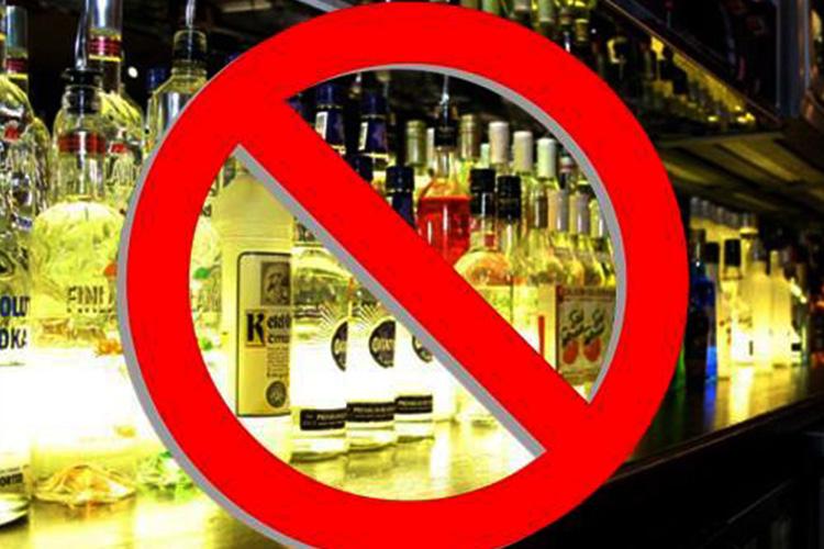 Ховд аймагт согтууруулах ундаа худалдаалахыг 4 дүгээр сар хүртэл хориглолоо