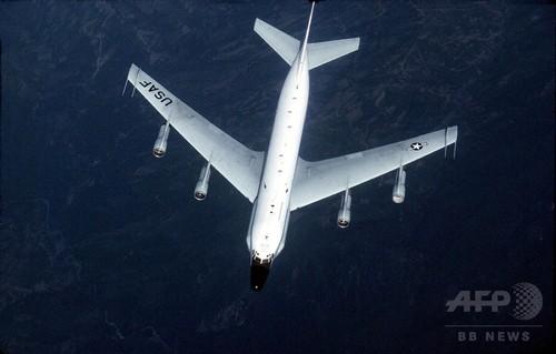 Хятадын байлдааны онгоц дахин сандаргав