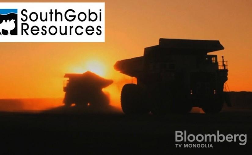 """""""Southgobi Resources"""" компани Гүйцэтгэх захирал Б.Аминбөхийг үүрэгт ажлаас нь чөлөөлөв"""