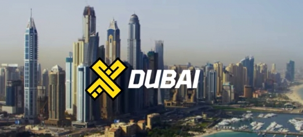 Дубай хотын