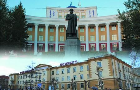 Монгол Улсын Их Сургууль (МУИС)-ийн нэрийг бусдад андуурагдах байдлаар ашиглаж байна