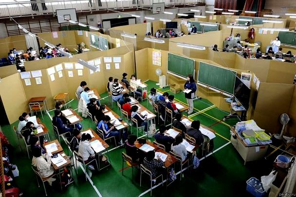 Японы сурагчдын хар өдөр: Есдүгээр сарын 1