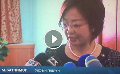 М.Батчимэг : З.Пагамжав бид нар олон жил хамтран ажиллаж байна (Бичлэг)