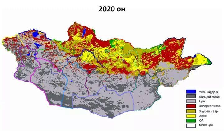 Монголын цөлжилтийн газрын зураг