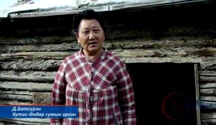 Могойтой амьдардаг Монголын анхны хүн Булганых