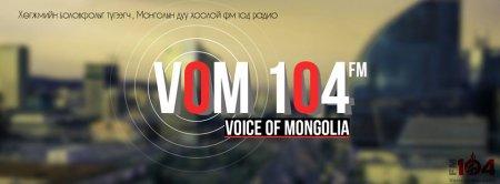 VOM FM 104 радио мэргэжлийн хөтлөгч бэлтгэх сургалтандаа эсэлт авч байна