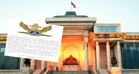 АН: Монголын төрд нэг намын дарангуйлал тогтлоо