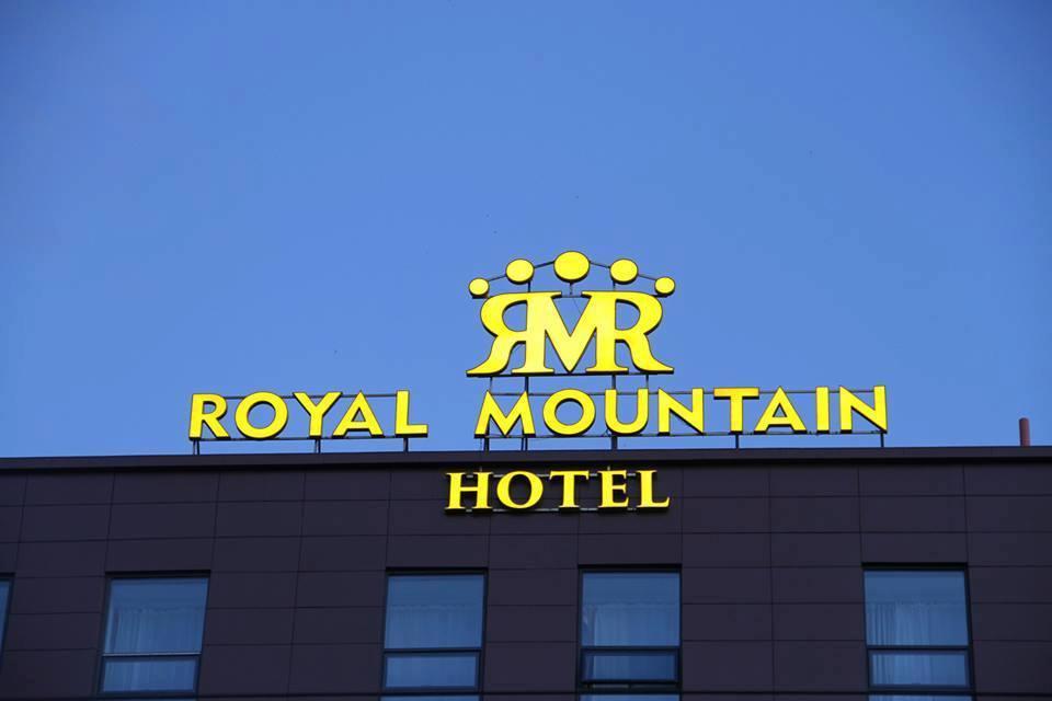 """""""Royal Mountain"""" ресторан аялал жуулчлалын шилдэгүүдийг хүлээн авлаа"""