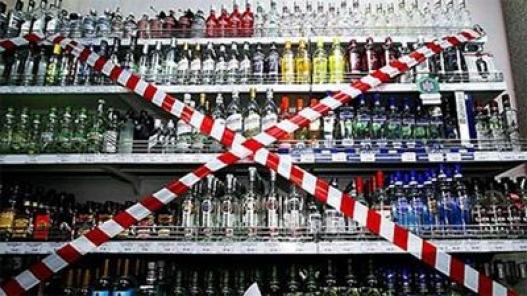 Гурав хоног согтууруулах ундаа худалдаалахгүй