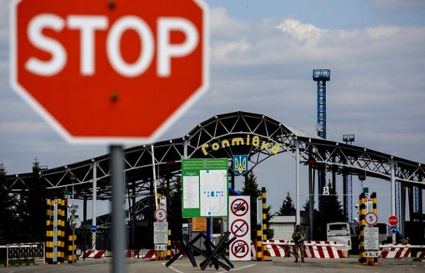 Украин улс ОХУ-д авсан хоригоо сунгалаа