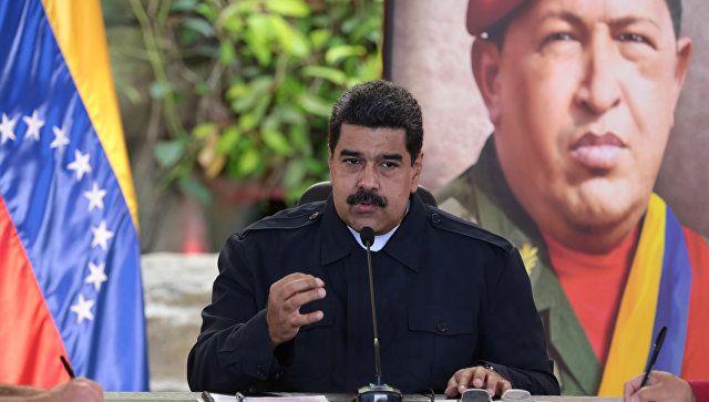 Венесуэлийн Дээд шүүхийн бүх гишүүнийг шоронд хийнэ