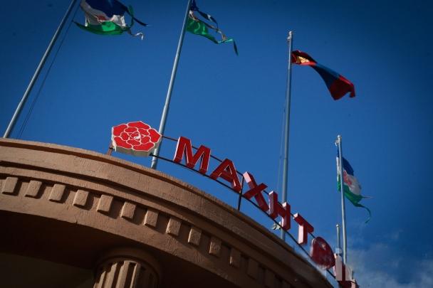 МАХН-ын Их чуулганыг 60 сая төгрөгөөр хэн ивээн тэтгэв