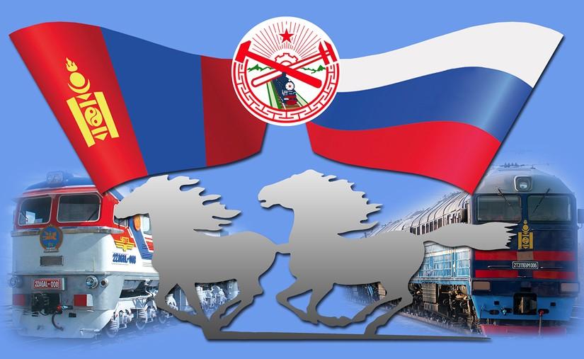 УБТЗ дахь ОХУ, Монголын сонирхол