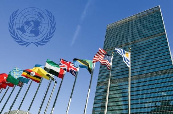 НҮБ: БНАСАУ босогчдод зэвсэг нийлүүлэхийг оролдож байна